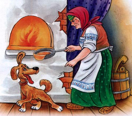 Сказки для детей 6 лет с иллюстрациями