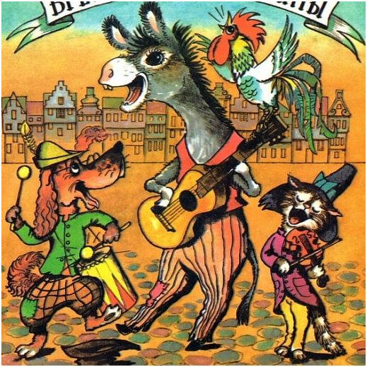 Сказки для детей 4 лет с иллюстрациями