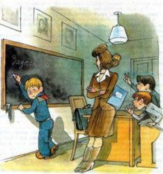 Сказки для подготовки к школе