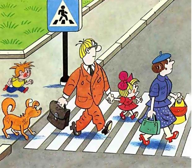 Сказки про безопасность на улице